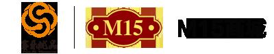 M15品鉴中心